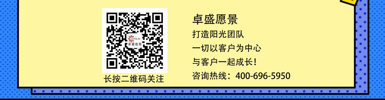 线上活动2-2.png