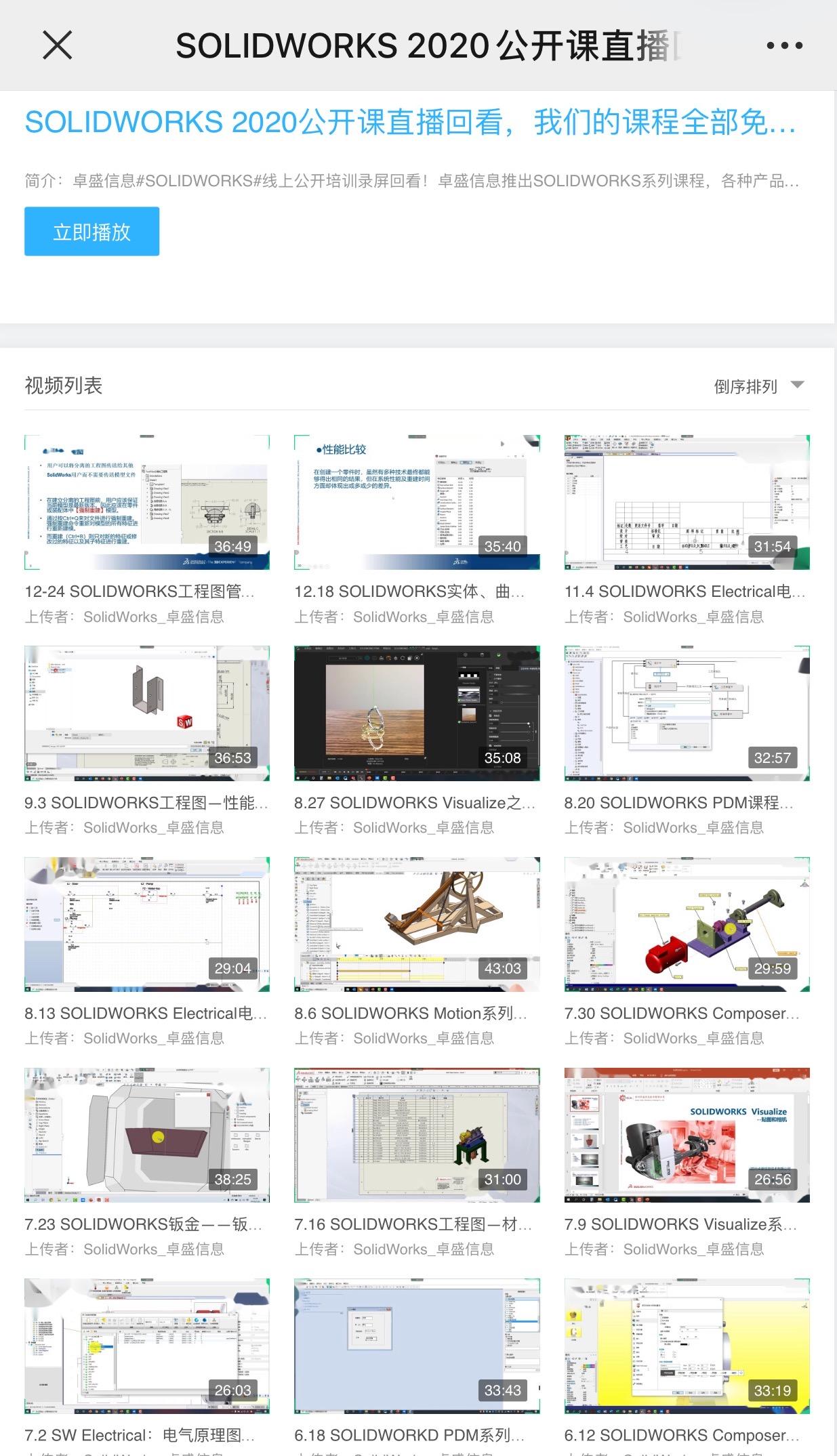 微信图片_202012291157301.jpg