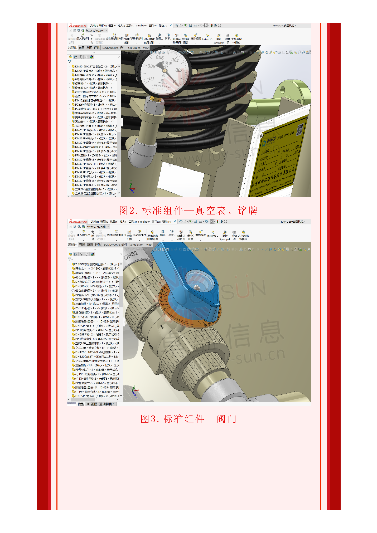135editor_03041424_60407d0a640ba20210304142410_页面_05.png