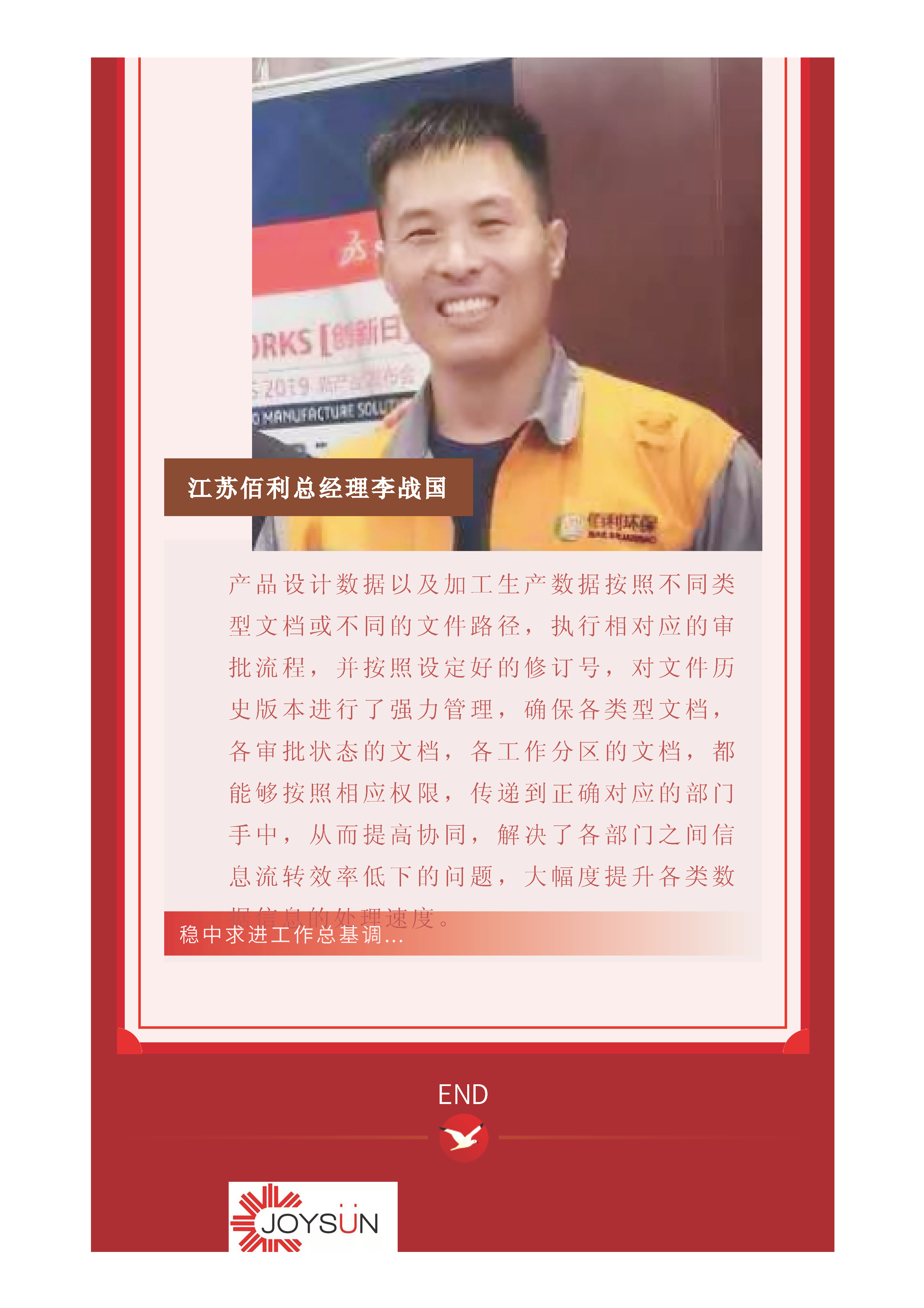 135editor_03041424_60407d0a640ba20210304142410_页面_11.png