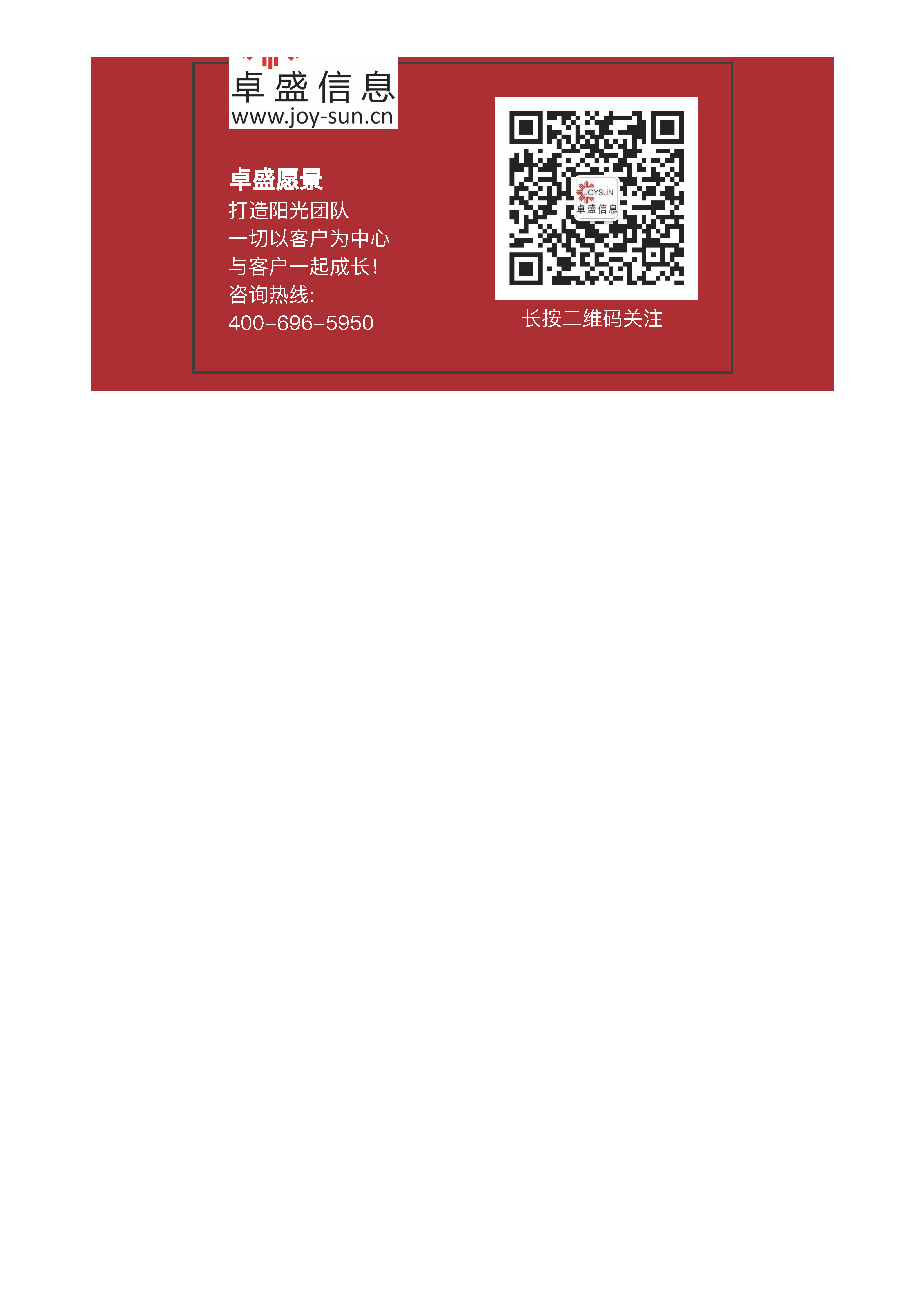 135editor_03041424_60407d0a640ba20210304142410_页面_12.png